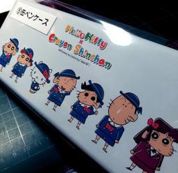最強卡通聯名!蠟筆小新 X HELLO KITTY 一番賞 鐵製鉛筆盒