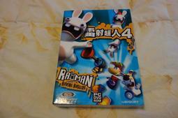 【絕版PC-GAME】英文版 雷射超人4 雷曼兔 瘋狂兔子 Rayman Raving Rabbids 英特衛