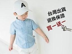 ♂WangMan_1♂童裝 寶寶條紋襯衫兒童襯衣夏季新款短袖上衣嬰兒