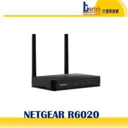Router、Switch - 露天拍賣