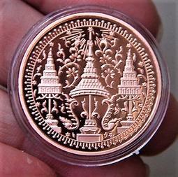 泰國鍍玫瑰金紀念章 印度西藏釋迦摩尼非硬幣佛祖大傳佛教