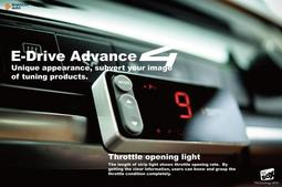 [極速電堂]Shadow E-Drive advance 4 電子油門加速器 Toyota Previa