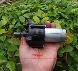◆電の店◆ B805 二手 直流發電機 馬達 手搖 風力 水力 實驗 電壓輸出6V~24V