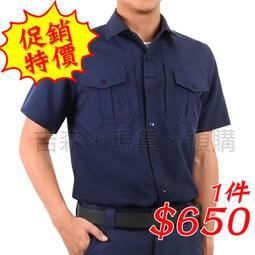 警察制服/新式警用短袖上衣/丈青專業戰術服裝 透氣免燙抗皺布料