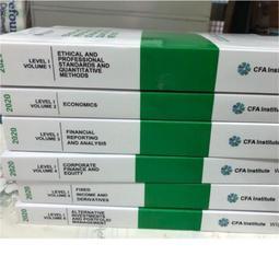 2020 CFA L1 或L2 或L3官方書,封面彩色,內頁黑白,交期3-5工作天CFA 各級官方書