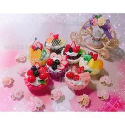 蛋糕 共7個 交換禮物 草莓 Mega House re ment Re-ment 婚禮小物 盒玩 食玩 袖珍