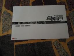 【知識V4B】 痞子英雄  之闇黑與光明  ISBN:9789867010896 | 布克文化