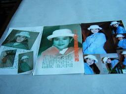 葉蘊儀@雜誌內3張3頁報導照片@群星書坊SSIF
