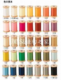 【傑美屋-縫紉之家Ⅰ館】日本富士克Fujix Pice手縫線60番 200m#126/顆