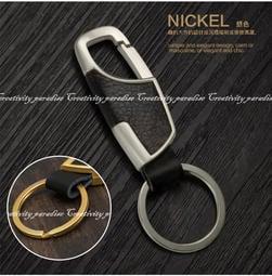 【D型鑰匙扣】汽車用真皮鑰匙圈 車載金屬環鑰匙扣環 腰掛夾扣☆160小舖☆