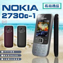 【趣嘢】 Nokia 2730C《有無相機版》3、4G卡可用