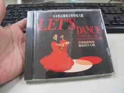 二手舖 NO.3449 CD 日語 日本歌謠跳舞音樂發燒天碟 Let's Dance