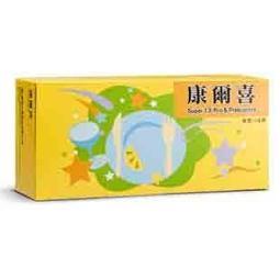 [元氣兔]【2盒免運2300元!】葡萄王/葡眾-康爾喜益生菌 乳酸菌 90條/盒 單盒1150元 2盒起免運費!