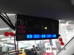 》永立汽車《 玉山 S-1 計程車表