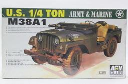【統一】AFV CLUB《美國海軍陸戰隊吉普車 1/4 TON 4*4 M38A1》1:35 # AF35S17【缺貨】