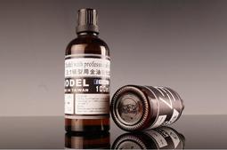 ★E7-COLOR★  (S-08)3:1金油硬化劑