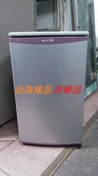 東元 聲寶 海爾等各廠牌 小冰箱紅酒櫃 冷排刺破 維修費用1300起 免費保固一年 大台北 地區 可貨到付款