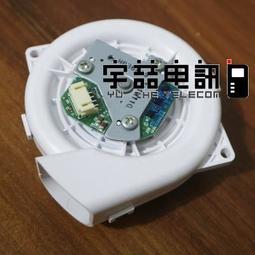 宇喆電訊 小米掃地機器人吸塵模組 風機 吸塵風機 米家掃地機維修 錯誤18 小米掃地機現場維修