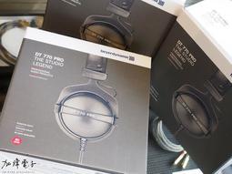 「JM-Plus 加煒電子」【 Beyerdynamic DT770 PRO 32/80/250Ω 】監聽 耳罩 公司貨