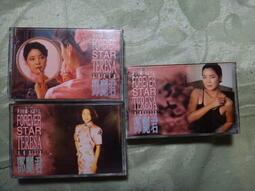 錄音帶 鄧麗君 寶麗金 永恆的巨星鄧麗君1.2.3輯合售