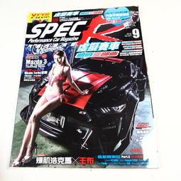 【懶得出門二手書】《SPECR汽車性能情報227》虛擬賽車體感三部曲│(31B22)