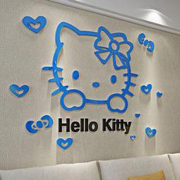 Hello kitty 3D 壓克力立體壁貼 M 婚房裝飾 床頭背景 水晶立體牆貼 愛心臥室立體牆貼 造型 壁貼 牆貼紙