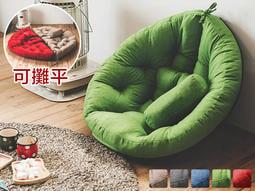 完美主義 創意多功能包覆懶骨頭 和室椅 布沙發 懶人沙發 懶骨頭 沙發床 沙發 和室椅 懶人椅 椅墊【M0042】