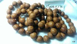 0019印度老鳳眼菩提子原籽粒未打磨拋光15mm 14顆念珠佛珠天然鳳眼菩提子清倉價