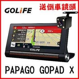 新品/PAPAGO GOPAD X/智慧四合一/衛星導航/WIFI/測速照相/行車記錄/聲控/倒車鏡頭