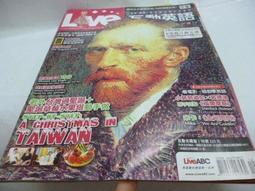 崇倫 《Live 互動英語-中級 2009/12月 104期》有光碟-梵谷.老外台灣過聖誕.草莓水果塔》
