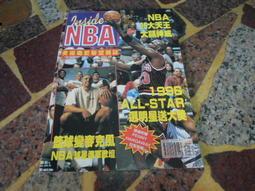 (知識通F7C)  NBA美國職籃聯盟雜誌  NO.9