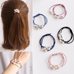 🔥全網最低價🔥韓國 簡單氣質 百搭 珍珠髮圈 多層 彈力 橡皮筋 頭繩串珠 髮繩 丸子頭 髮飾