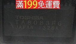 滿199免運二手 TA8083AFG F FG HSSOP-20 汽車電腦板通用晶片 141-14942