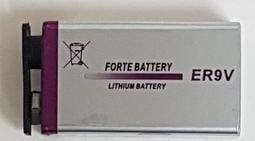 鋰電池 9V  方型 鋰電池 高性能方型鋰電池 適用 卡拉OK麥克風 網路線 測試儀 三用電表