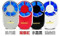 大吉)日內瓦發明獎 WP-C02 第二代風力發電負離子產生器 車用 室內  淨化空氣. 除臭除菌