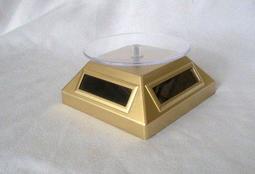 《玩美錶材批發站》無限量 兩用太陽能旋轉盤 展示架 旋轉器 旋轉展示機 郵局帳號