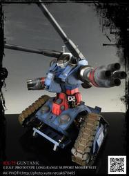 【AK】MG RX-75 GUNTANK鋼坦克修改塗裝完成品