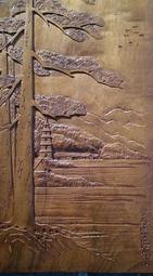 【啟秀齋】陳漢清 農閒 牛樟木雕刻 浮雕 藝術掛屏 附作品保證書 長約62.7公分