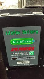 鋰鐵電池組48V 16AH 磷酸鐵鋰電池 鋰電池,鉛酸電池 汽車電池 不斷電系統可參考
