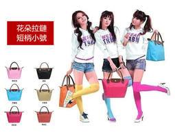 現貨熱賣法式馬卡龍水餃包梯形包手提包防水包購物包媽咪包22色(小號短柄款)