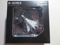 Hogan 1/200 Mirage 2000 國軍款