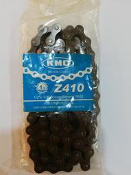 Kmc桂盟Z410鏈條 Z-410單速鏈條單速鍊條 116目(單速車淑女車通勤車用)-4