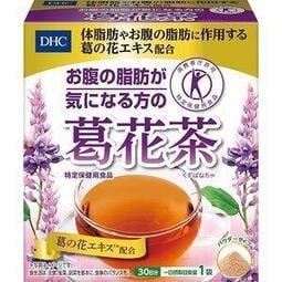 『在台現貨』日本 DHC 葛花茶 沖泡飲茶包 30日份 日本製
