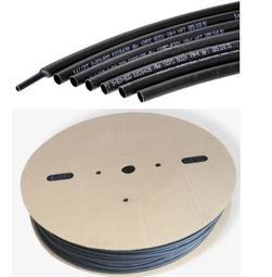 <黏貼小舖>超優惠 熱縮管 熱縮套 熱縮膜 電線 燈條 七彩 控制器 LED 5050 5630 日行燈 鷹眼燈