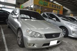 元盛(已收訂 )2003年 LEXUS IS200 銀色 天窗 後輪驅動舒適性