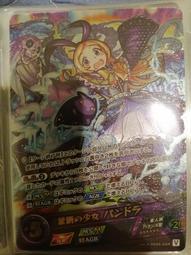 怪物彈珠 卡片遊戲 潘朵拉 vol.2-0005 SSR