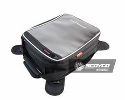 世帽館 安全帽 SCOYCO 賽羽 MB-20 MB20 黑色 防水油箱包 附防雨罩 重機 檔車 街車 可參考