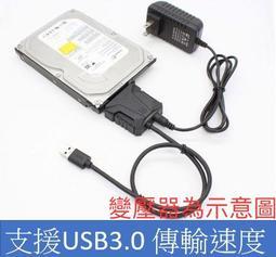 [Cookie]現貨筆電固態硬碟 SSD 2.5HDD SATA 轉 USB3.0 轉換線 串口硬盘 易驅線
