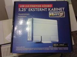 [全球資訊]5.25吋 DVD 外接盒 支援(USB及1394 6PIN雙用外接)