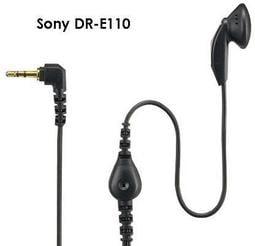 耳麥Sony 新力 DR-E110 單耳塞式耳機麥克風,今天在此下標優惠價,原價700元,庫存近全新